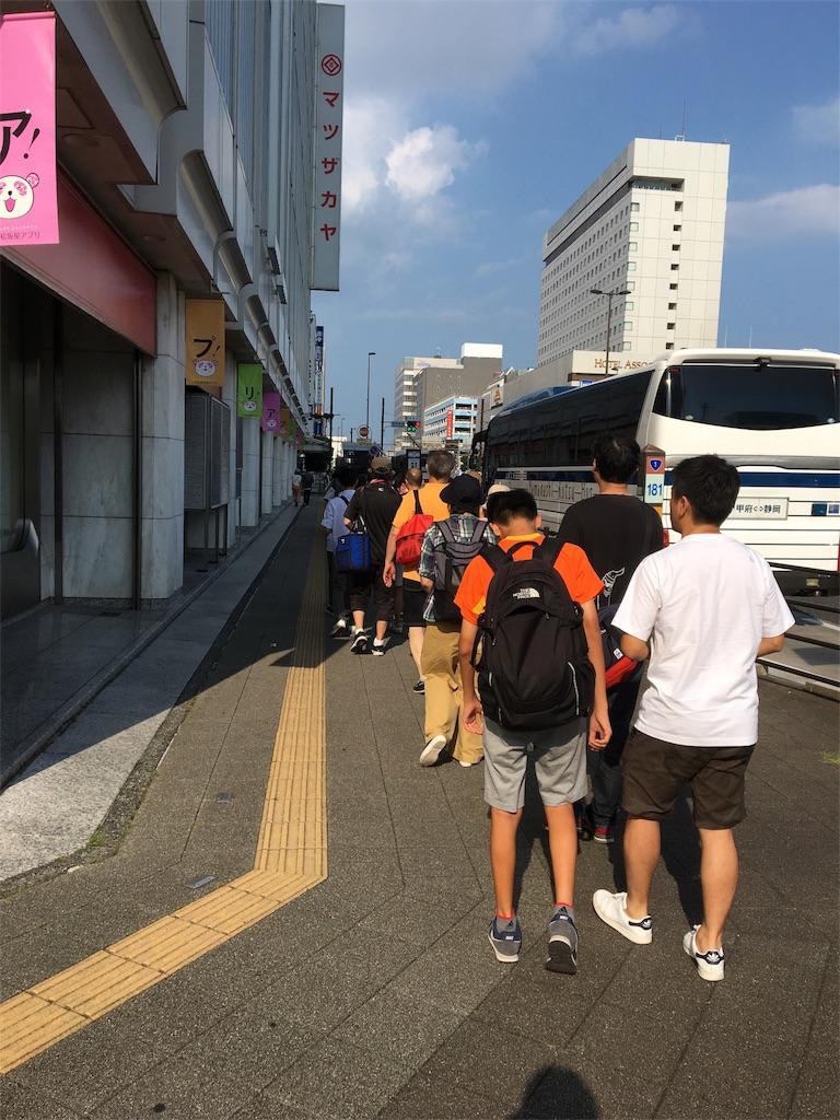 静岡駅 シャトルバス