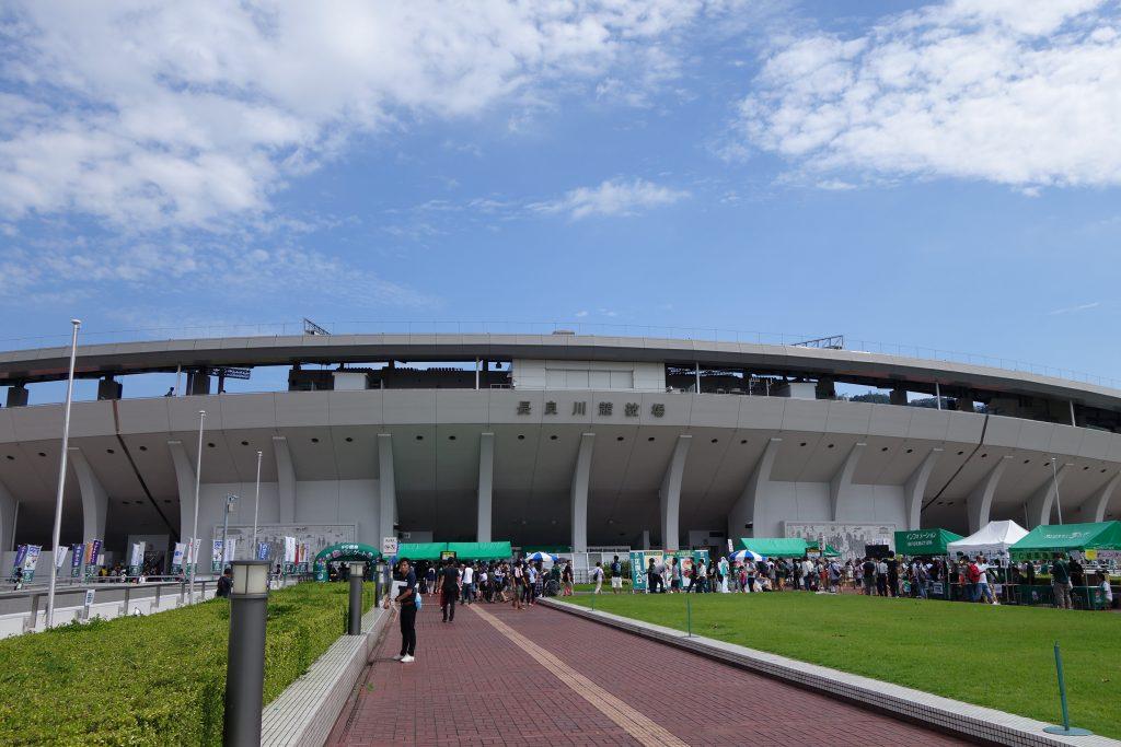 長良川競技場