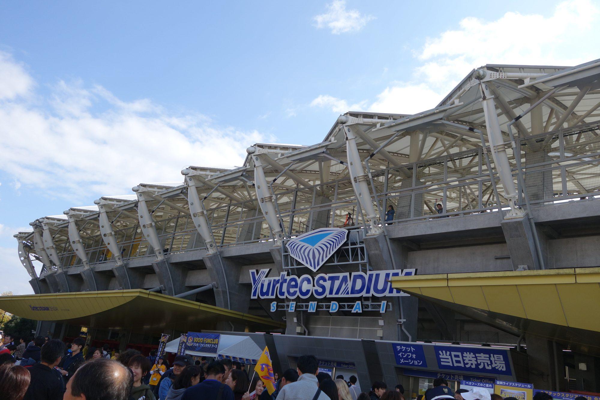 181020_2ユアテックスタジアム仙台