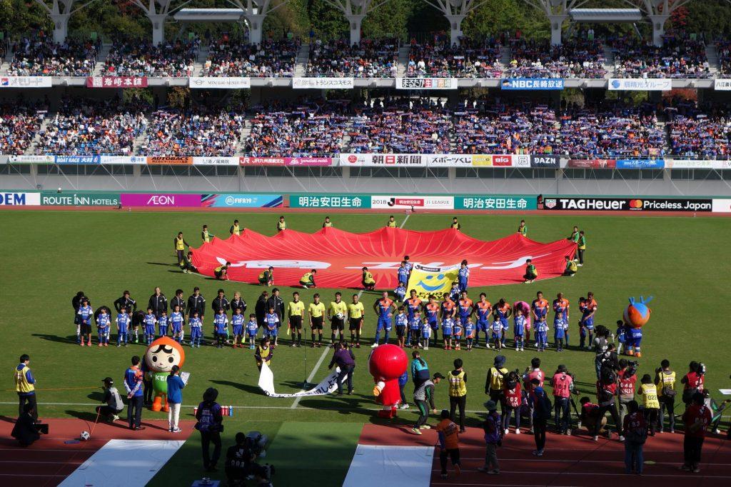 Vファーレン長崎vs横浜Fマリノス
