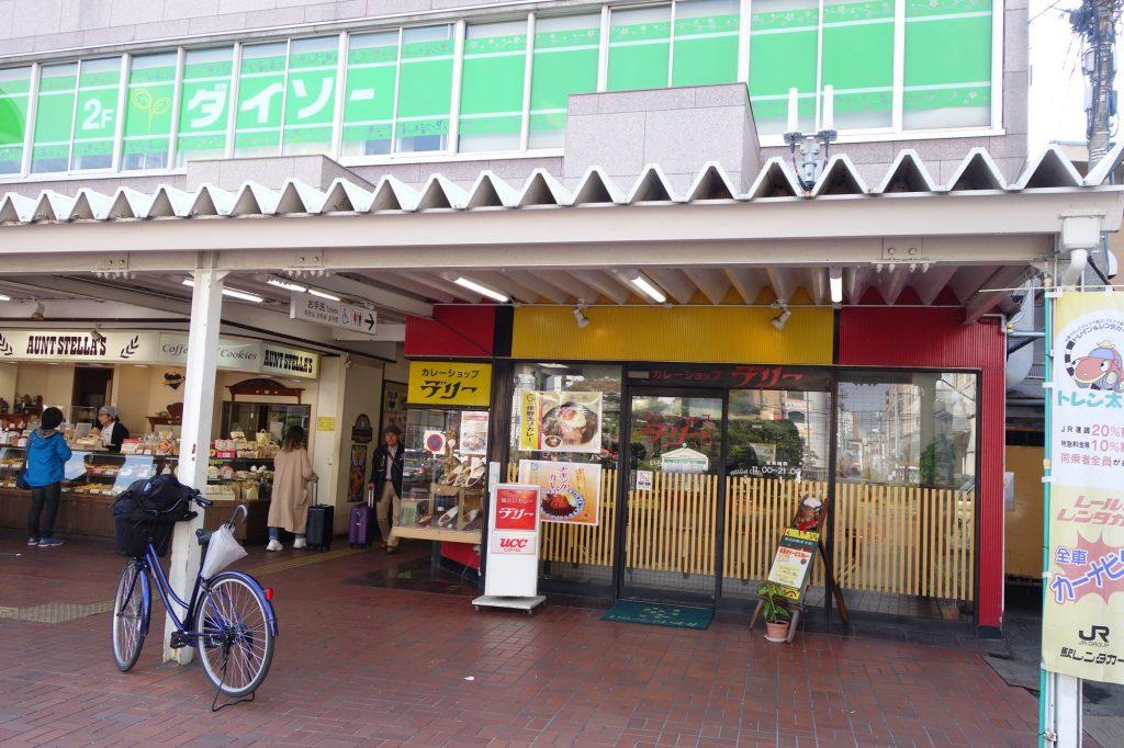 松山駅 カレーショップデリー