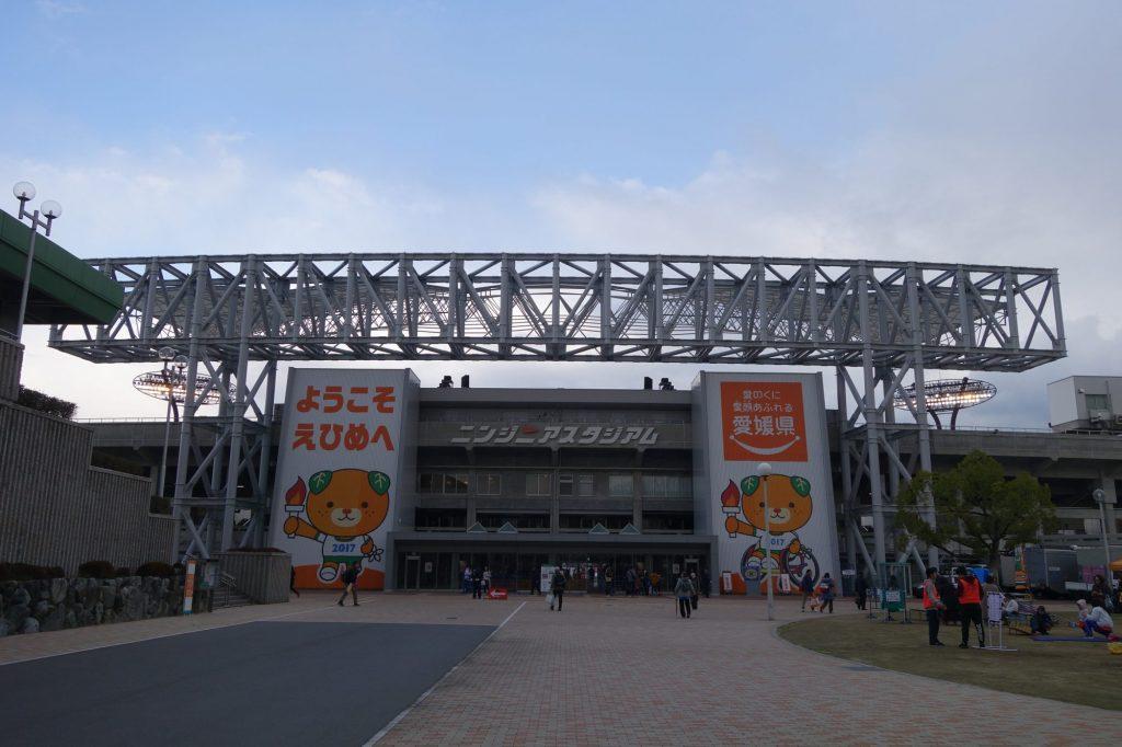 ニンジニアスタジアム