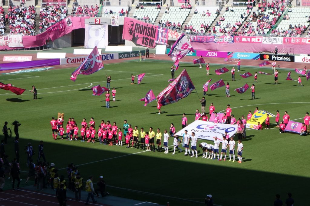 セレッソ大阪vs横浜Fマリノス