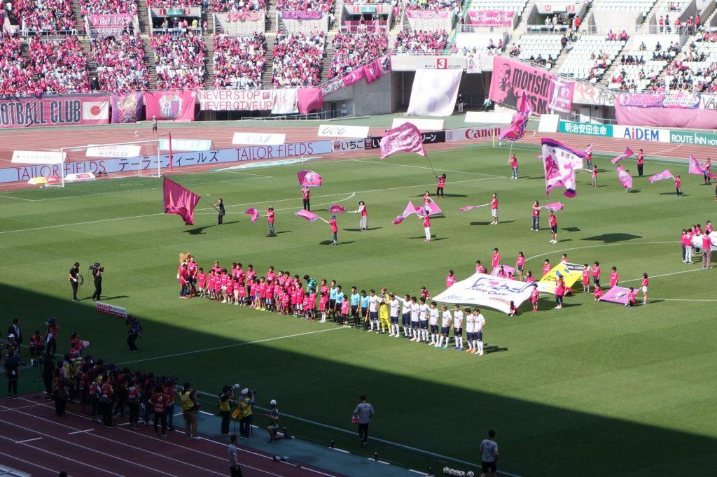 セレッソ大阪vsFC東京