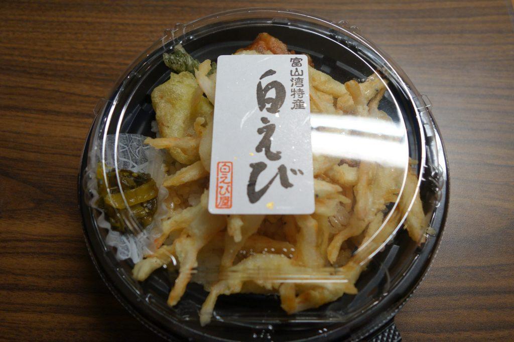 富山の白えび丼