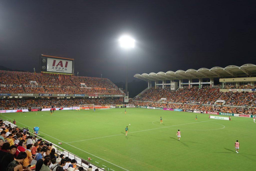 IAIスタジアム日本平
