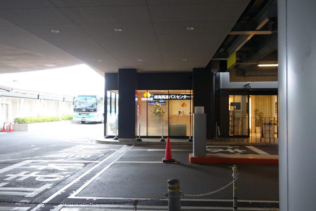 南海なんば駅スイスホテル5F