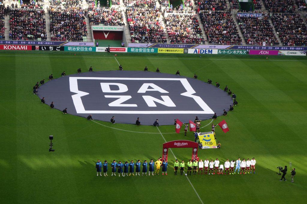 横浜FCvsヴィッセル神戸