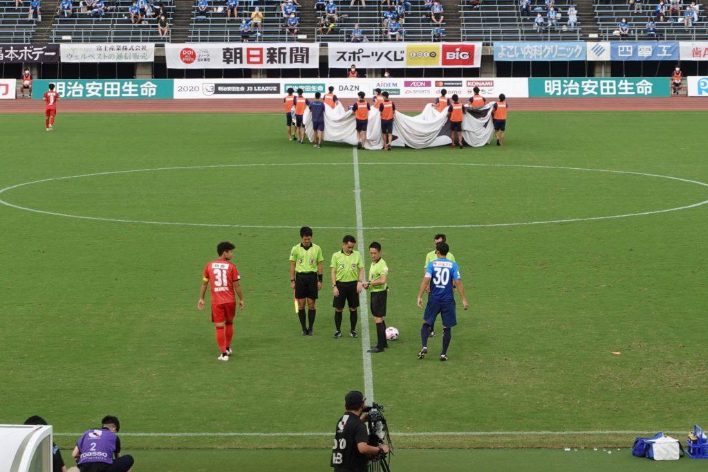 カマタマーレ讃岐vsロアッソ熊本
