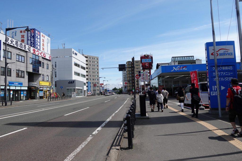 福住駅から札幌ドーム