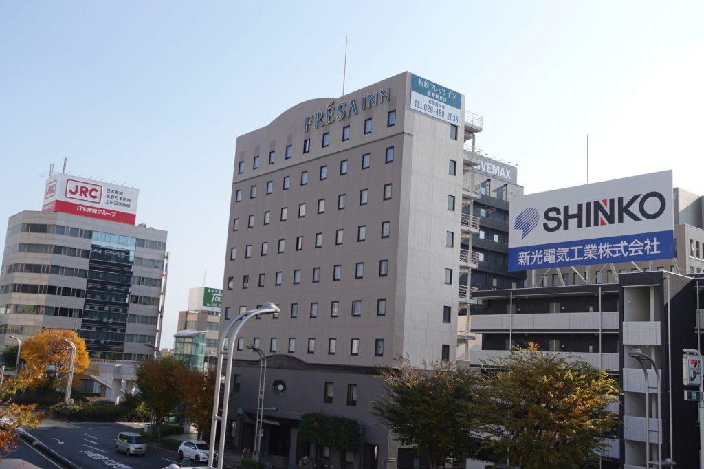 相鉄フレッサイン長野駅東口