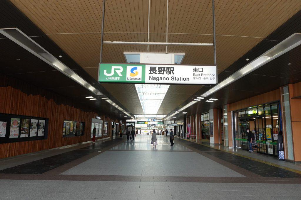 長野駅東口