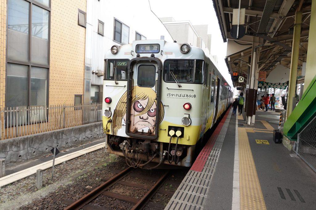 JR境港線 鬼太郎列車