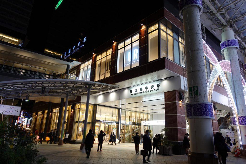 鹿児島中央駅東口