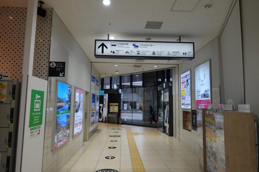 鹿児島中央駅前の高速バスセンター