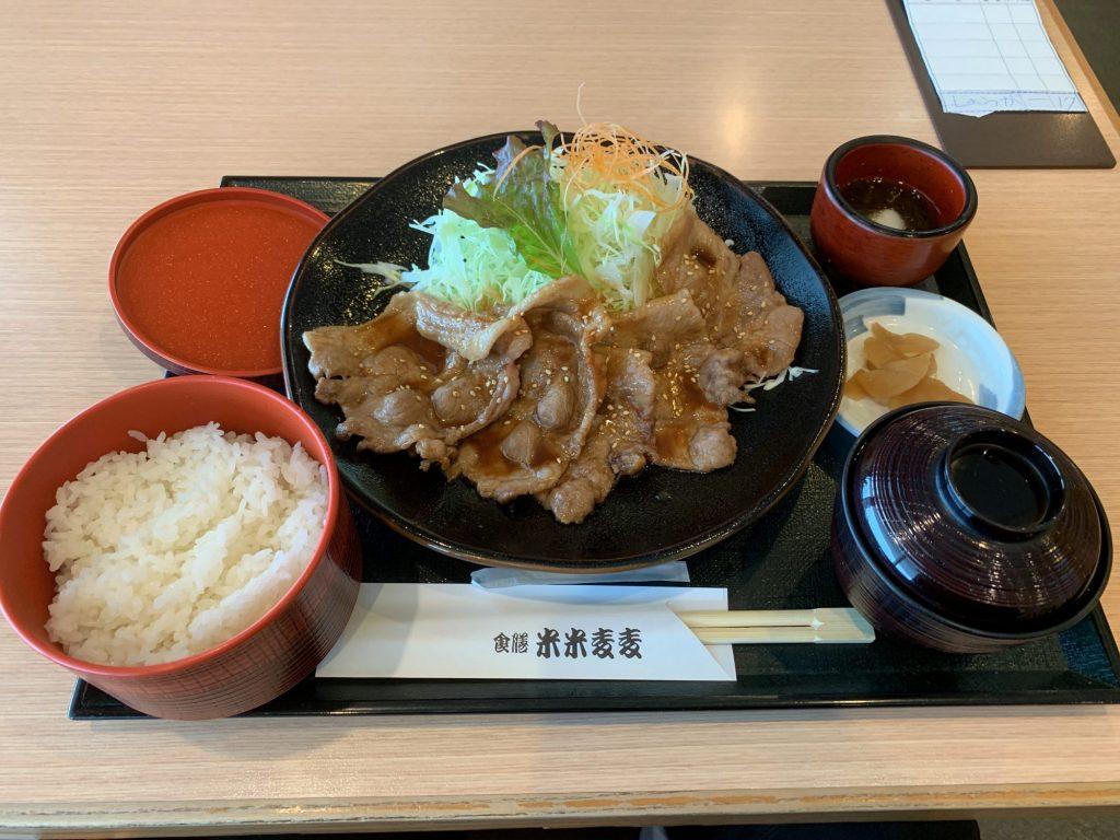 米米麦麦の黒豚生姜焼き定食