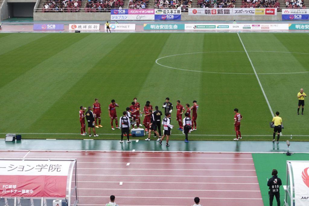 タピック県総ひやごんスタジアム