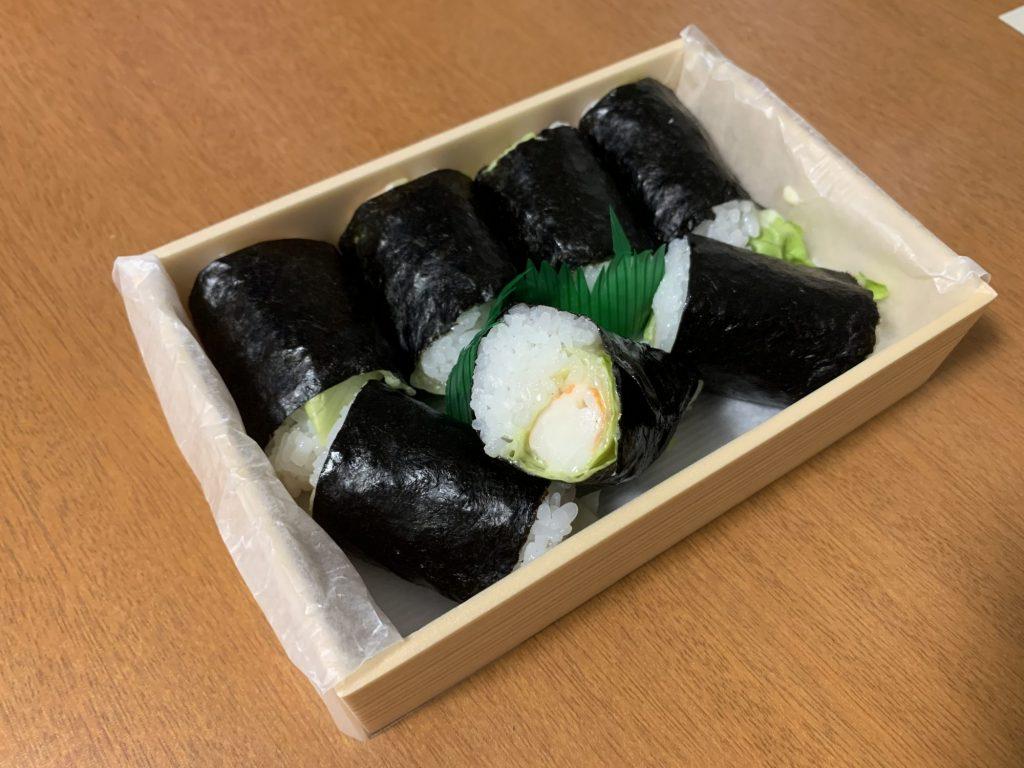 寿司処一平 サラダ巻き