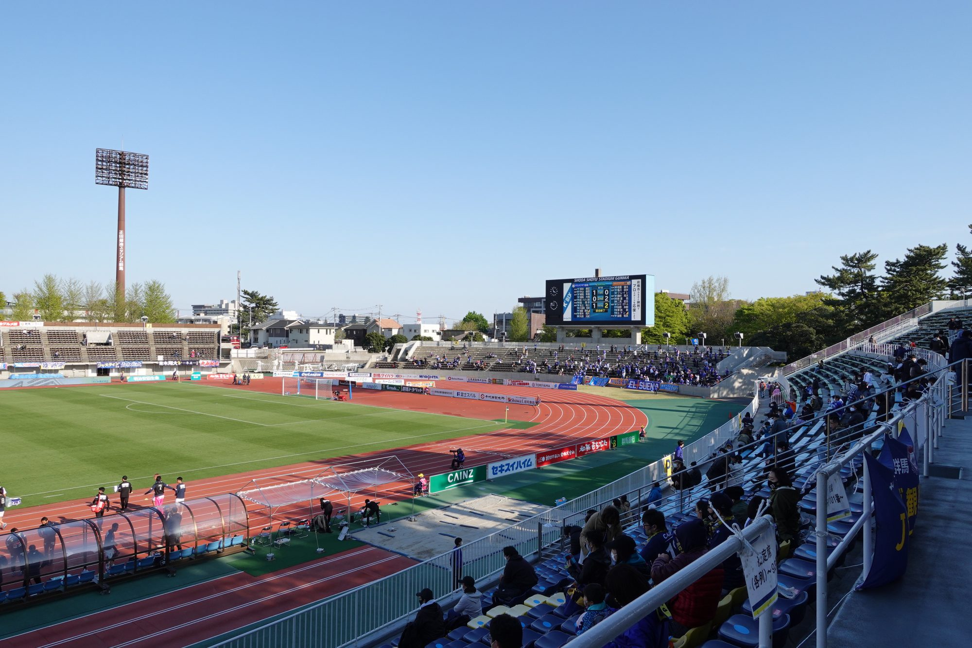 正田醤油スタジアム