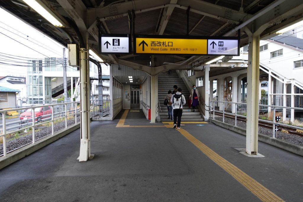 平塚駅ホーム