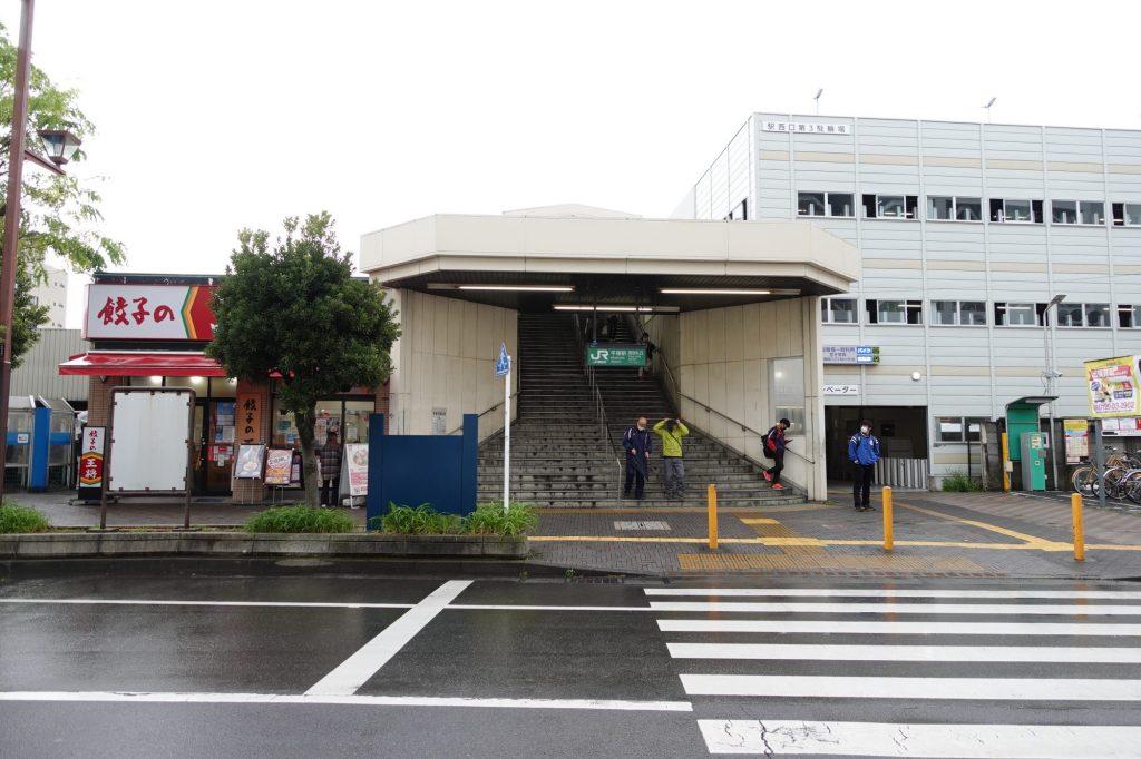 平塚駅西口