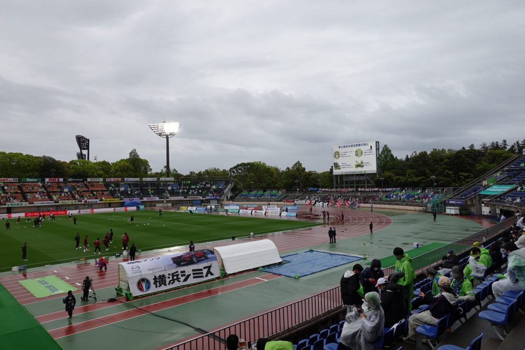 レモンガススタジアム平塚