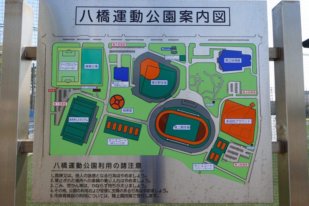 八橋運動公園案内図