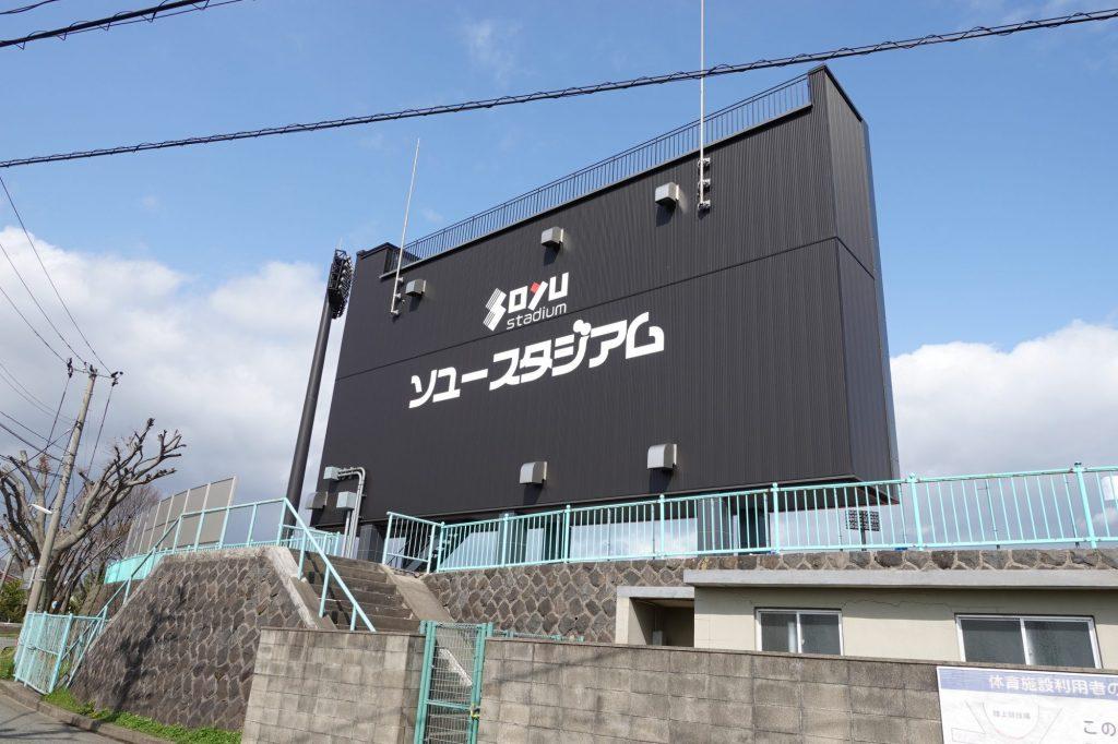 ソユースタジアムの大型モニター