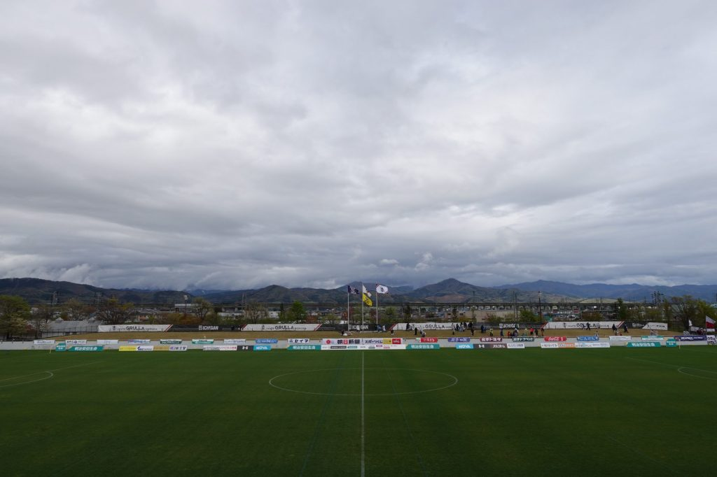 いわてグルージャ盛岡vs鹿児島ユナイテッドFC