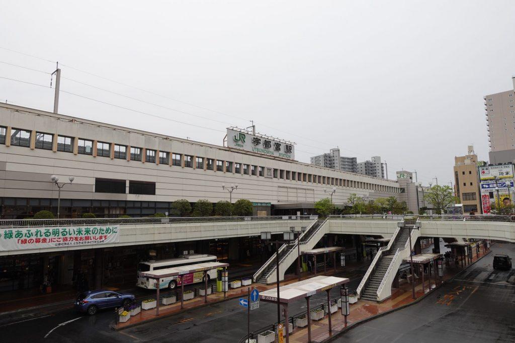 宇都宮駅西口