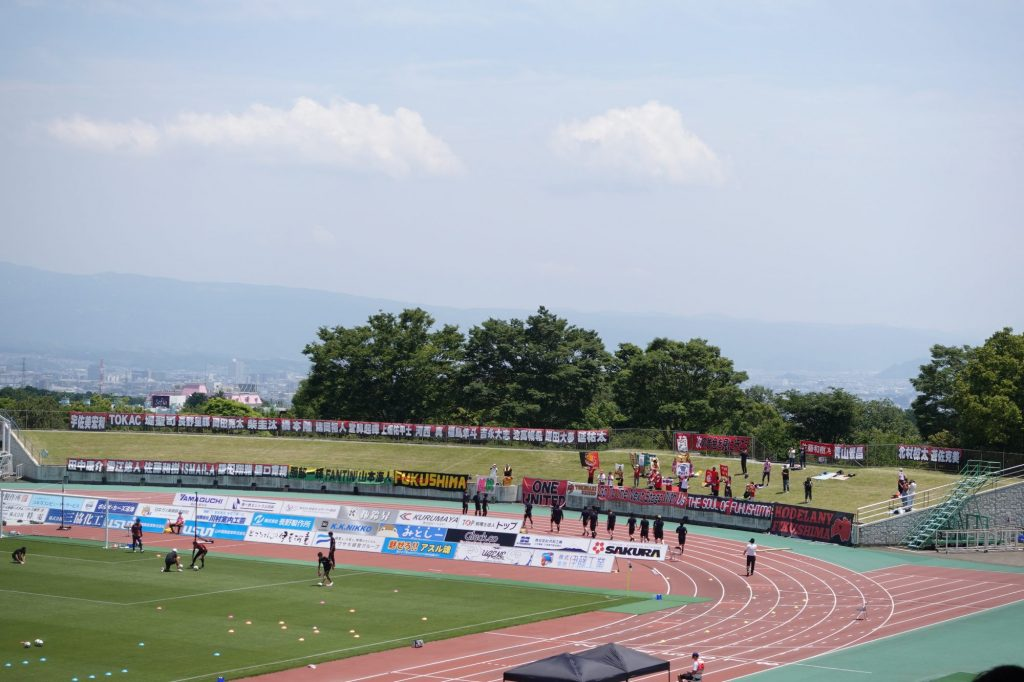 愛鷹広域公園多目的競技場
