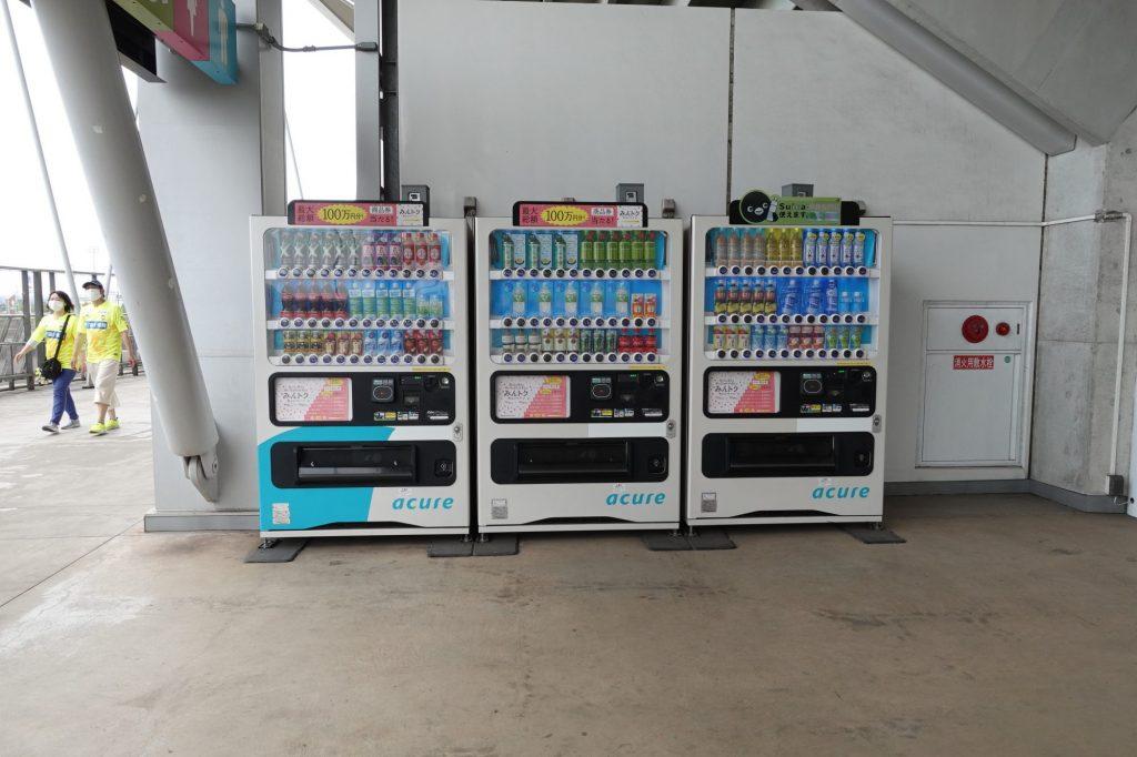 フクダ電子アリーナ 自動販売機