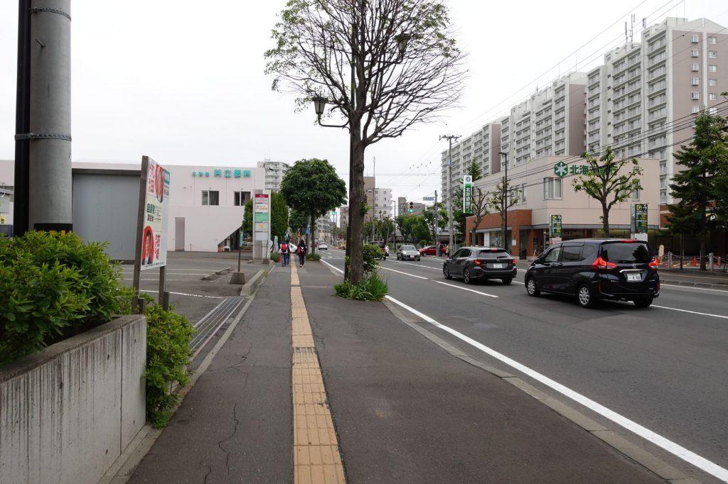 大谷地駅から札幌厚別公園競技場へ