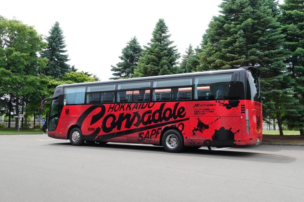 コンサドーレ札幌の選手バス