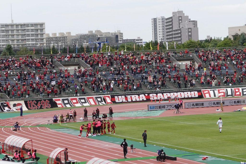コンサドーレ札幌vs大分トリニータ