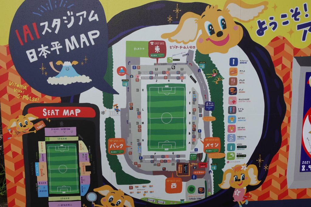 IAIスタジアム日本平の座席図