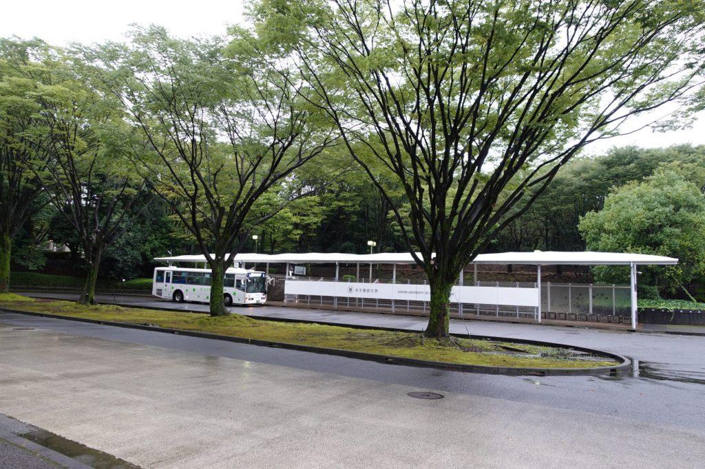女子美術大学前バス停