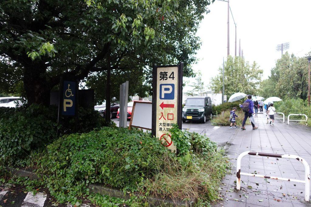 相模原麻溝公園第4駐車場