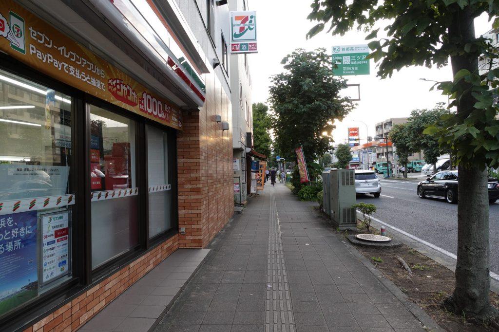 三ッ沢上町駅前