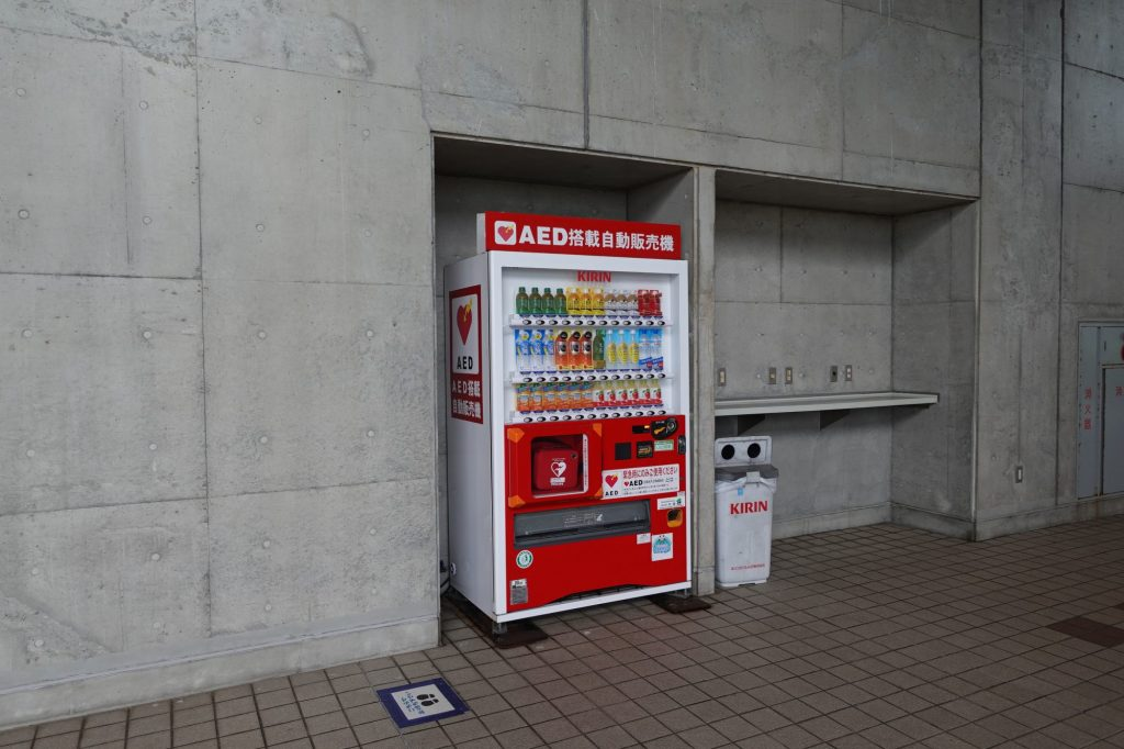 Axisバードスタジアムの自動販売機