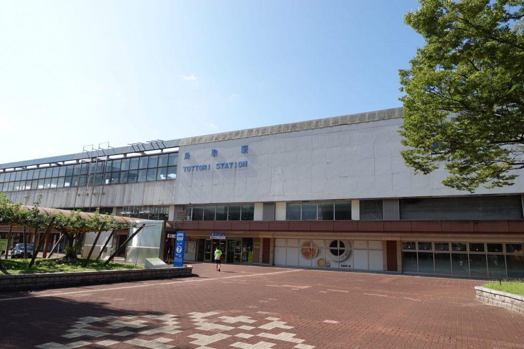 鳥取駅北口