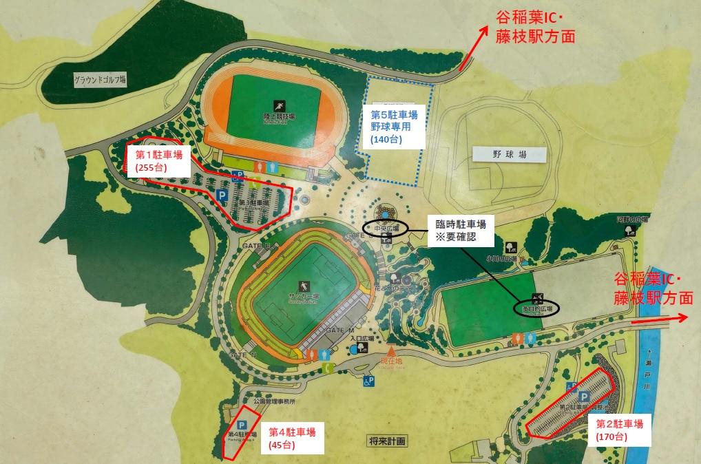 藤枝総合運動公園 案内図