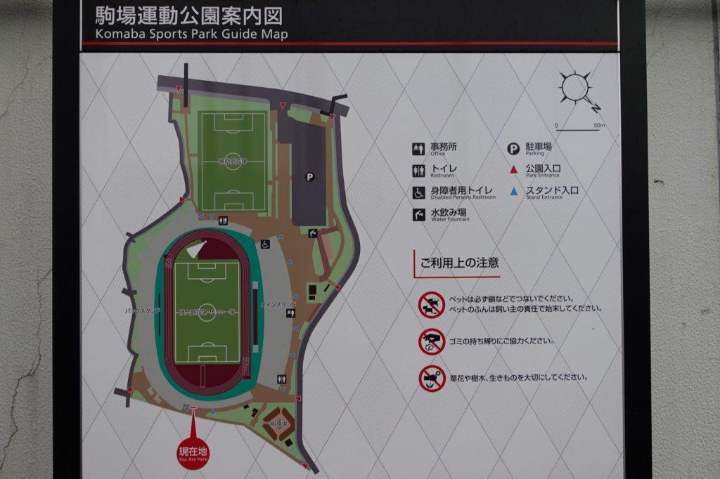 浦和駒場スタジアムの案内図
