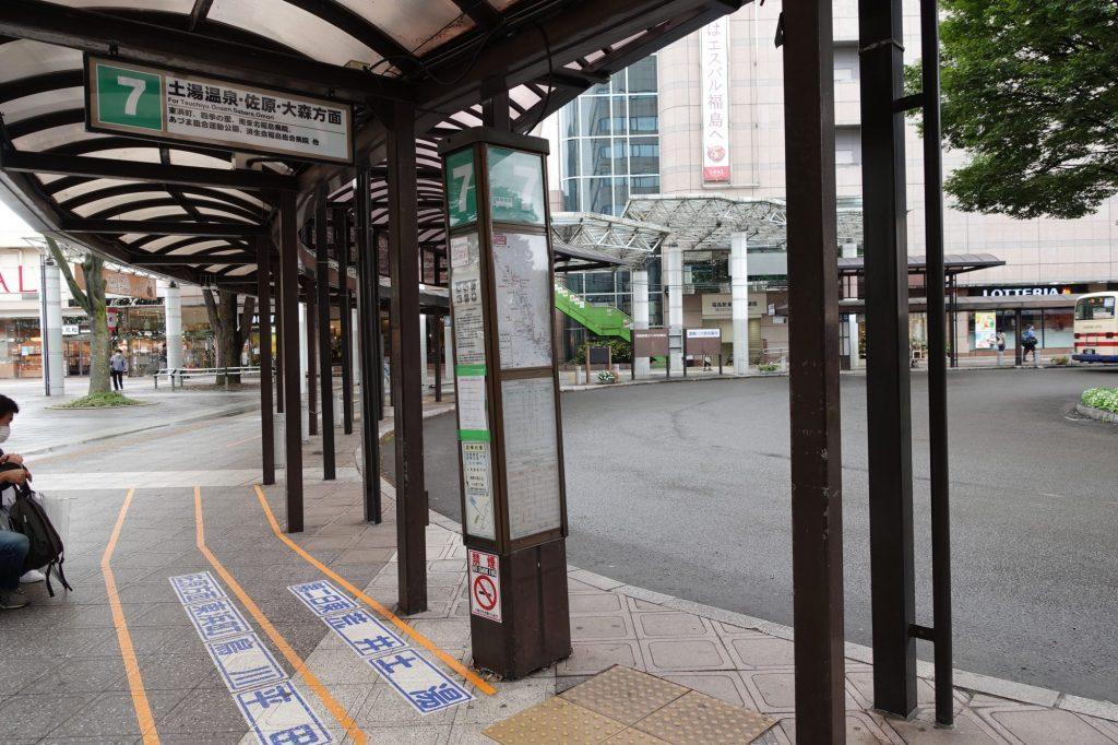 福島駅東口バスのりば
