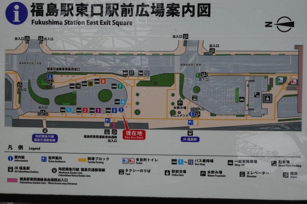 福島駅東口バスターミナル