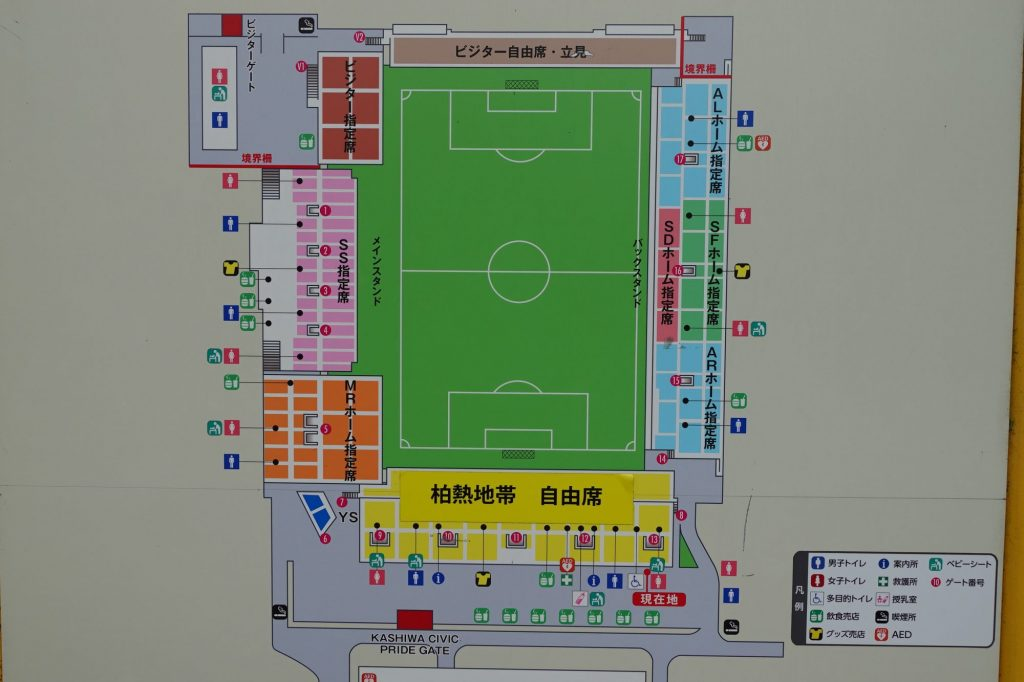 三協フロンテア柏スタジアムの座席図