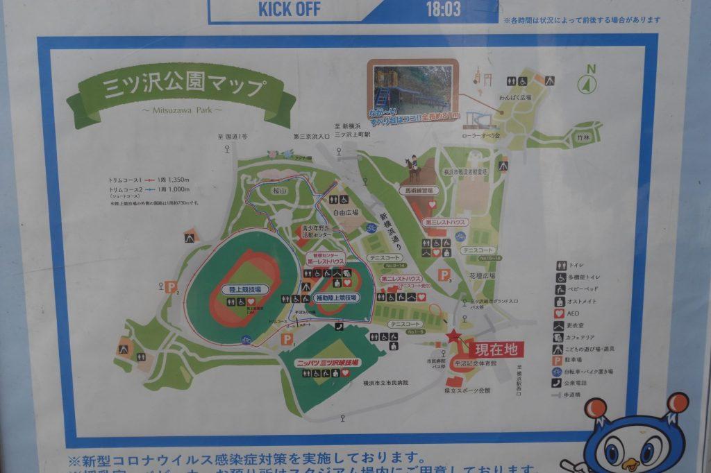 三ツ沢公園マップ