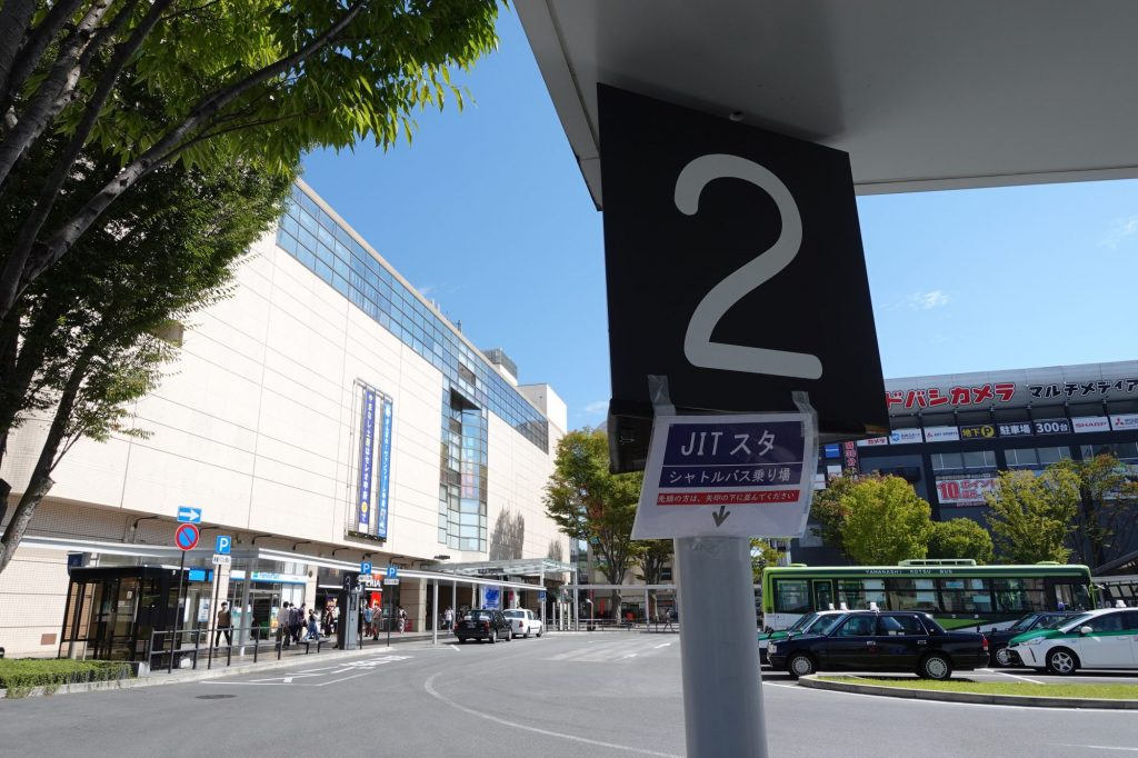 甲府駅南口2番乗り場
