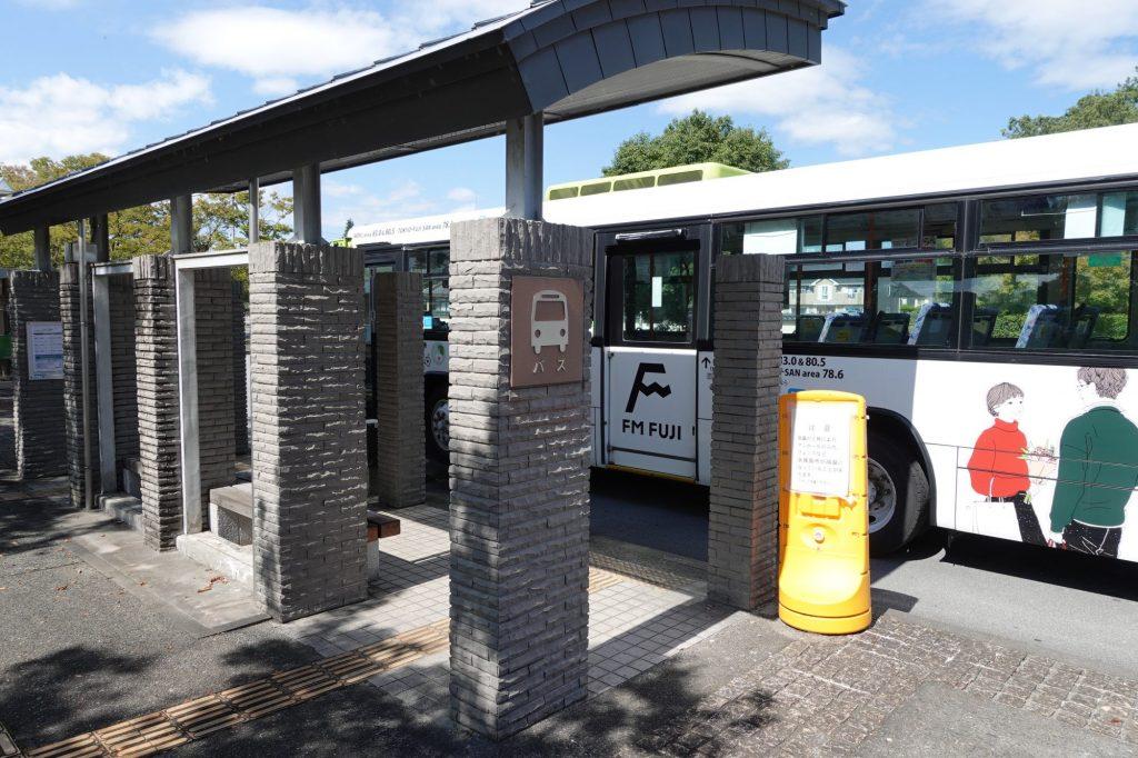 小瀬スポーツ公園バス停
