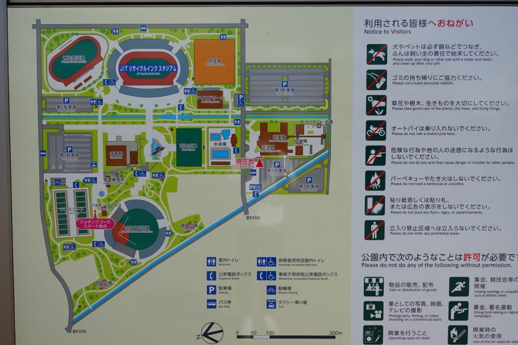 小瀬スポーツ公園の案内図